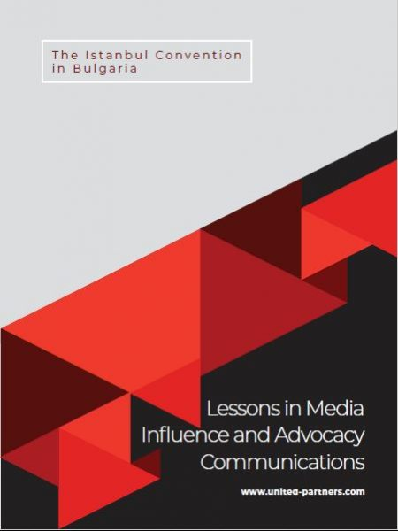 Lessons in Media Influence and Advocacy Communications